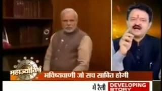 Prediction On Narendra Modi 6122014 -2016