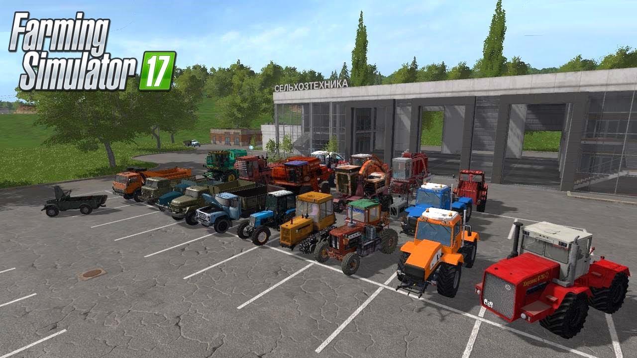 """Farming simulator 15 """"пак модов для балдейкино v 3. 0""""."""