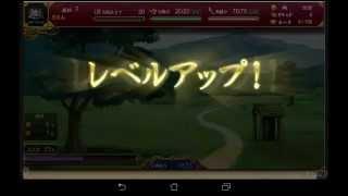 戦国武将姫MURAMASA スマホ Puffin Browser