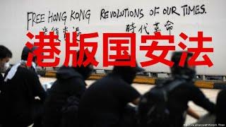香港争斗战正式开打
