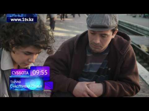 Российские мелодрамы смотреть онлайн бесплатно тариф счастливая семья