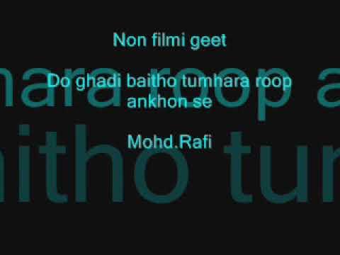 Selection of non filmi ghazals by Mohd.Rafi