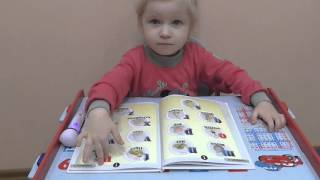 Учим английский алфавит с говорящей ручкой знаток - видео урок от Леди Инга
