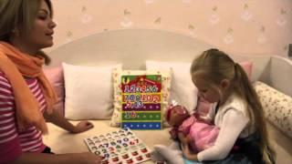 Уроки английского для малышей.   Играем и повторяем цифры