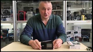 Degen DE-321 обзор всеволнового аналогового радиоприёмника