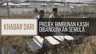 Khabar Dari Melaka Projek Rimbunan Kasih dibangunkan semula