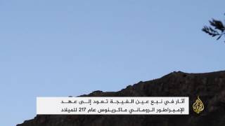وادي بردى خزان مياه مدينة دمشق