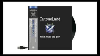 カシオペア【From Over the Sky】カバー