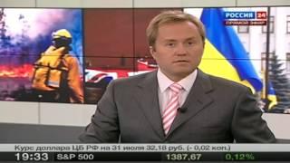 Ю.Евкуров прыгает с парашютом