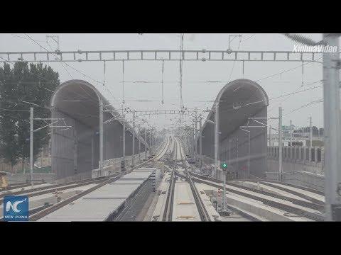 New Beijing airport subway starts trial run