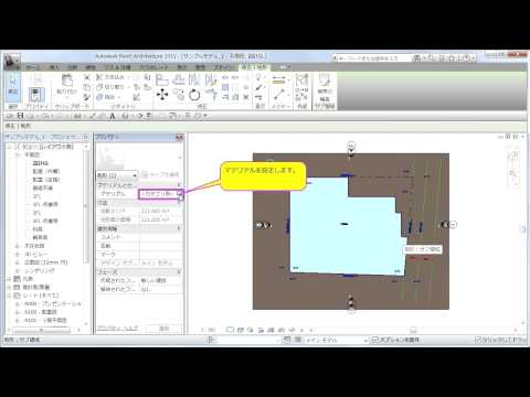 revit family tutorial pdf