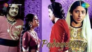 Padayottam | Nirathi Oro Karukkal song