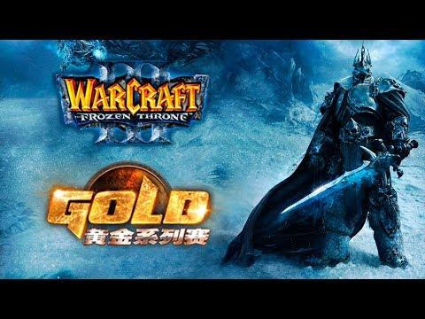 WarCraft 3 Golden Championship Series 2017 2 День (Майкер и Бонивур)