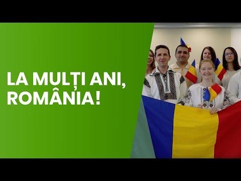 Ziua României văzută prin ochii noștri   ASSIST Software
