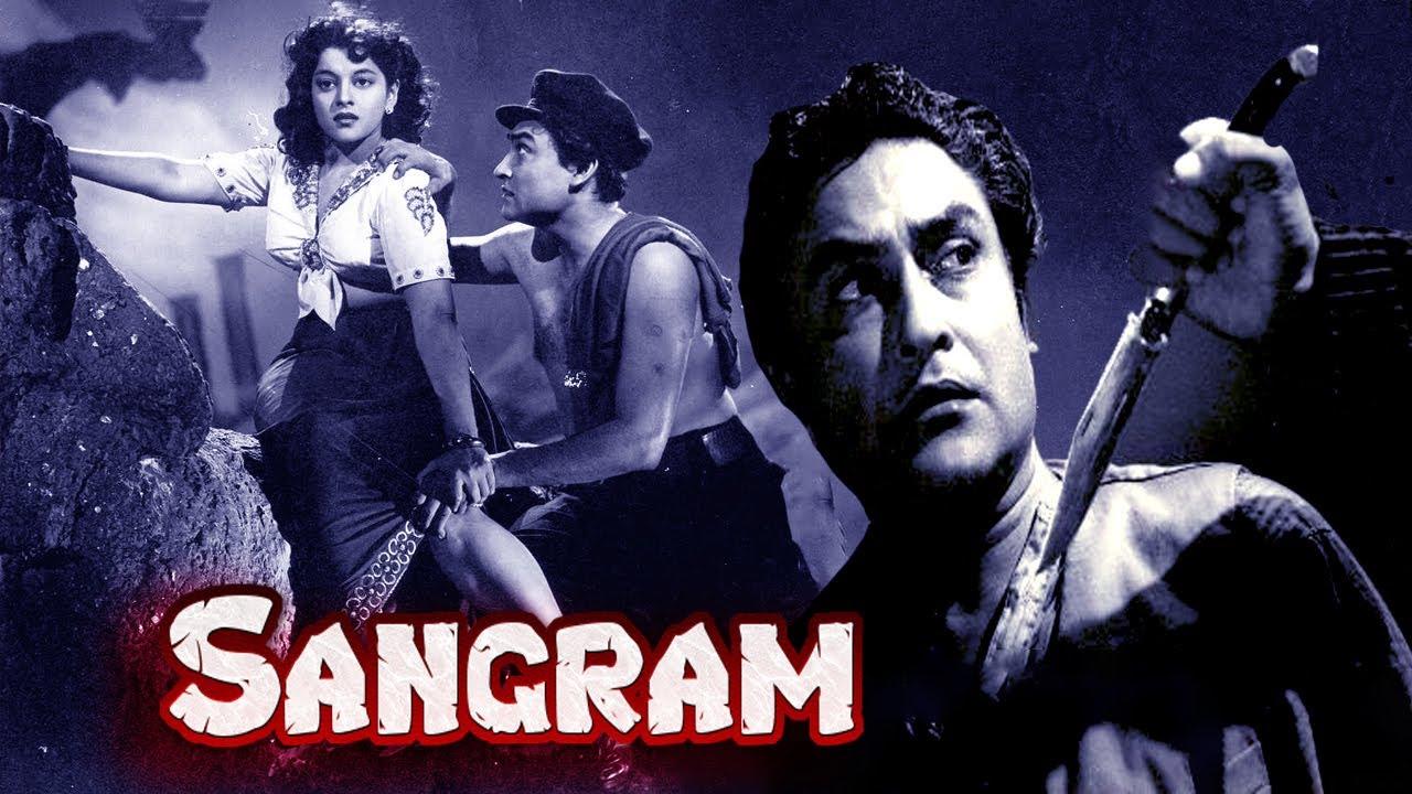 Sangram | Superhit Hindi Classic Movie | Ashok Kumar , Nalini Jaywant