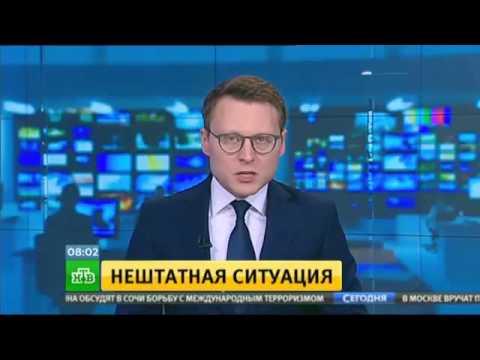 Новости служб по костромской области