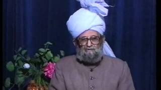 Urdu Dars Malfoozat #33, So Said Hazrat Mirza Ghulam Ahmad Qadiani(as), Islam Ahmadiyya
