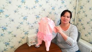 #11 Как сшить комбинезон с юбочкой для новорожденной девочки. Мастер классы от Ники. Шьем с нуля.