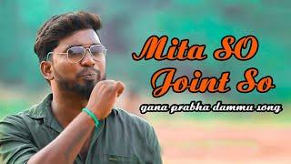 Mita So Joint So Gana Prabha Songs | Gana Prabha Ganja Song |கஞ்சா| Mitaso Jointso |Trending Gana