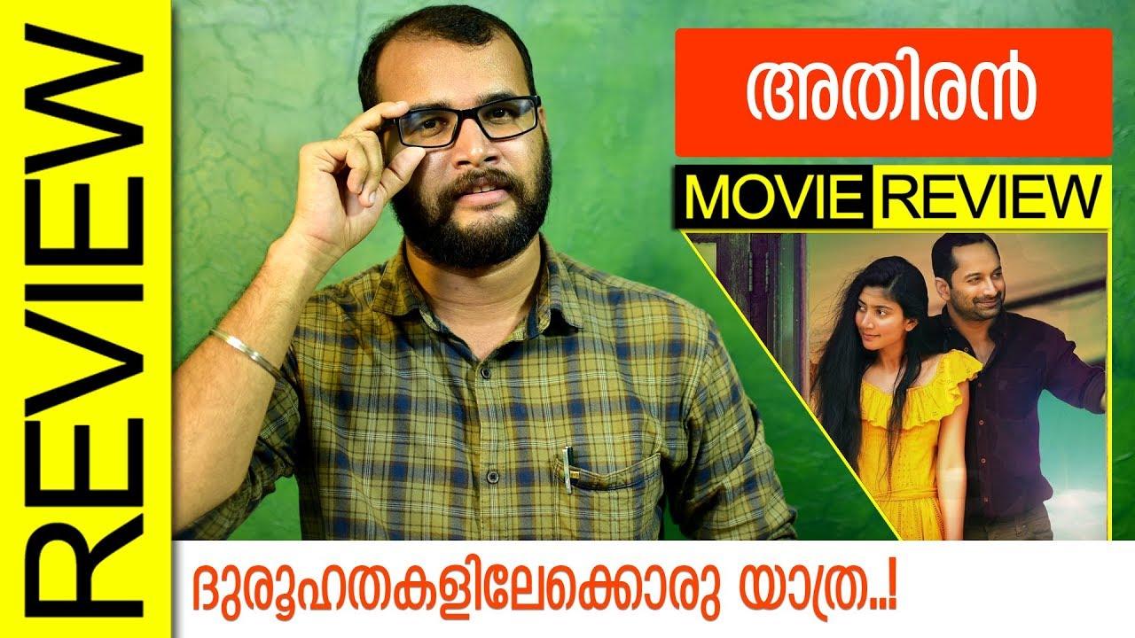 Athiran Malayalam Movie Review by Sudhish Payyanur | Monsoon Media
