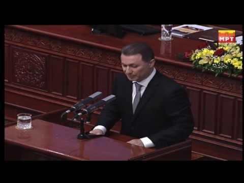 Никола Груевски обраќање во Собрание 31.05.2017