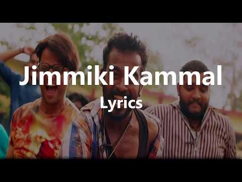 Entammede Jimikki Kammal Lyrics -Velipadinte Pusthakam