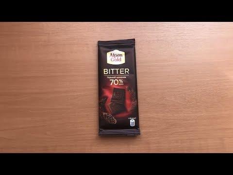 Обзор Горького Шоколада Alpen Gold Bitter 70% Какао