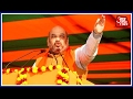 100 Shehar 100 Khabar: BJP President Amit Shah To Hold Paadyatra In Meerut Today.