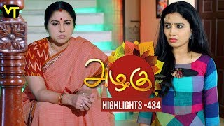 Azhagu - Tamil Serial | அழகு | Episode 434 | Highlights | Sun TV Serials | Revathy | Vision Time