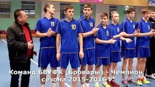 Награждение призеров Детской лиги по гандболу для юношей 2001 г.р. сезона 2015-2016 г. Запорожье.