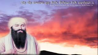 Guru Ram Das mantra   2 hours - Kundalini music - no ads