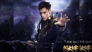 Z TAO I M THE SOVEREIGN 3D Audio