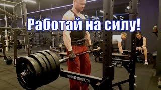 Тренировка большим весом не так опасна как НЕБРЕЖНОЕ выполнение!
