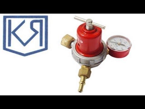 Редуктор пропановый газовый БПО 5-4 для баллонов