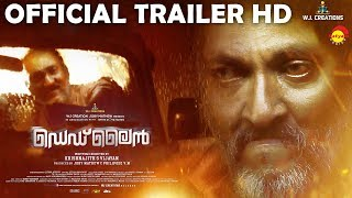 Deadline Official Trailer HD | New Malayalam Film