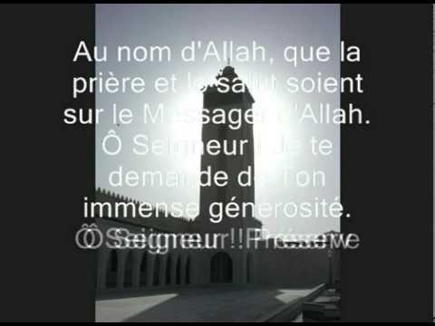 014 invocation en sortant a la mosquée