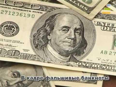 Купить фальшивые доллары 1 рубль 1922 год цена