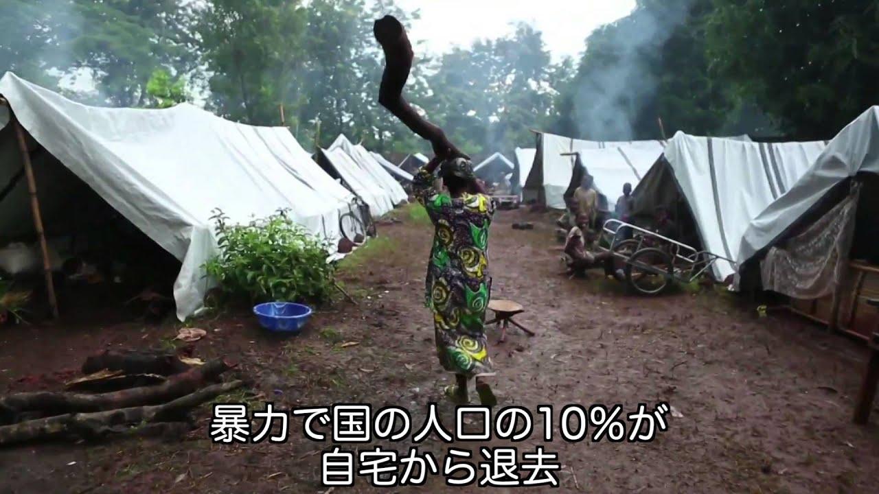 中央アフリカ共和国:暴力にさい...