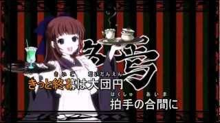 千本桜-初音ミク-歌詞-唱歌學日語-日語教室-MARUMARU