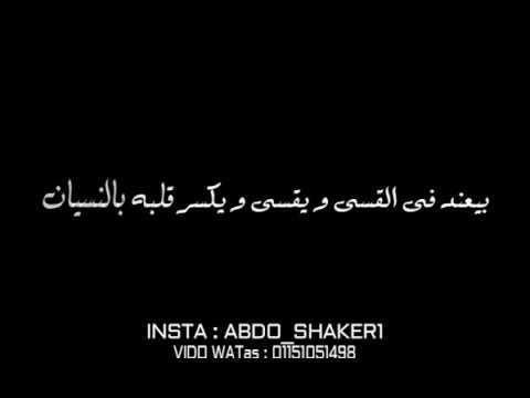 كلمات تراك أحمد كامل كان فى طفل Youtube