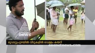 Kerala Rain; Navy officials arrived for the rescue operation in Muvattupuzha