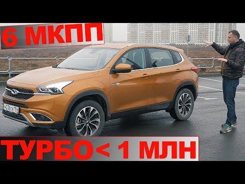 CHERY TIGGO 7 - БОЛЬШОЙ ТУРБО КРОССОВЕР по ЦЕНЕ ЛАДА ВЕСТА
