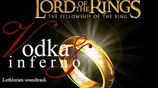 Lord of the Rings «The Fellowship of the Ring» ~  Lothlorien soundtrack OST