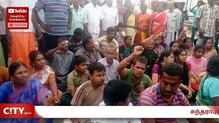 Public stage road roko near Sundarapuram accident spot demanding safe roads