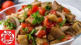 Шикарный салат из Баклажанов! 🍆🍆🍆 Съедается молниеносно!