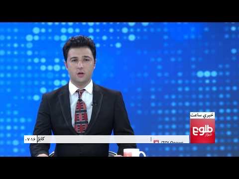 LEMAR News 13 September 2017 / د لمر خبرونه ۱۳۹۶ د وږی ۲۲