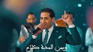 حالات واتس اب تشغيل الدماغ موضه ،احمد شيبه (فتحى عبد الحميد)