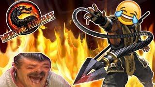 First Time playing Mortal Kombat... *FUNNY*