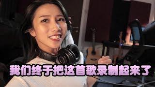 「情人特辑」录制情人节告白歌曲,谁有办法救救不会唱歌的我啊~