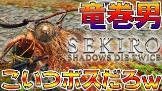500回死んだら即終了のSEKIRO-PART16-【SEKIRO: SHADOWS DIE TWICE実況】